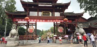 Miêu Vương Thành – Điểm đến cực hot trong hành trình khám phá Trương Gia Giới